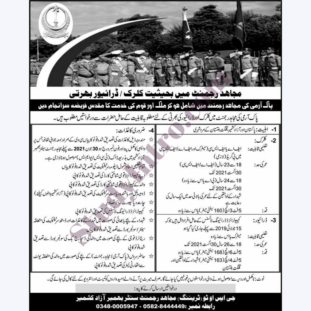 Mujahid Force Jobs 2021 Jobs in Pakistan Army