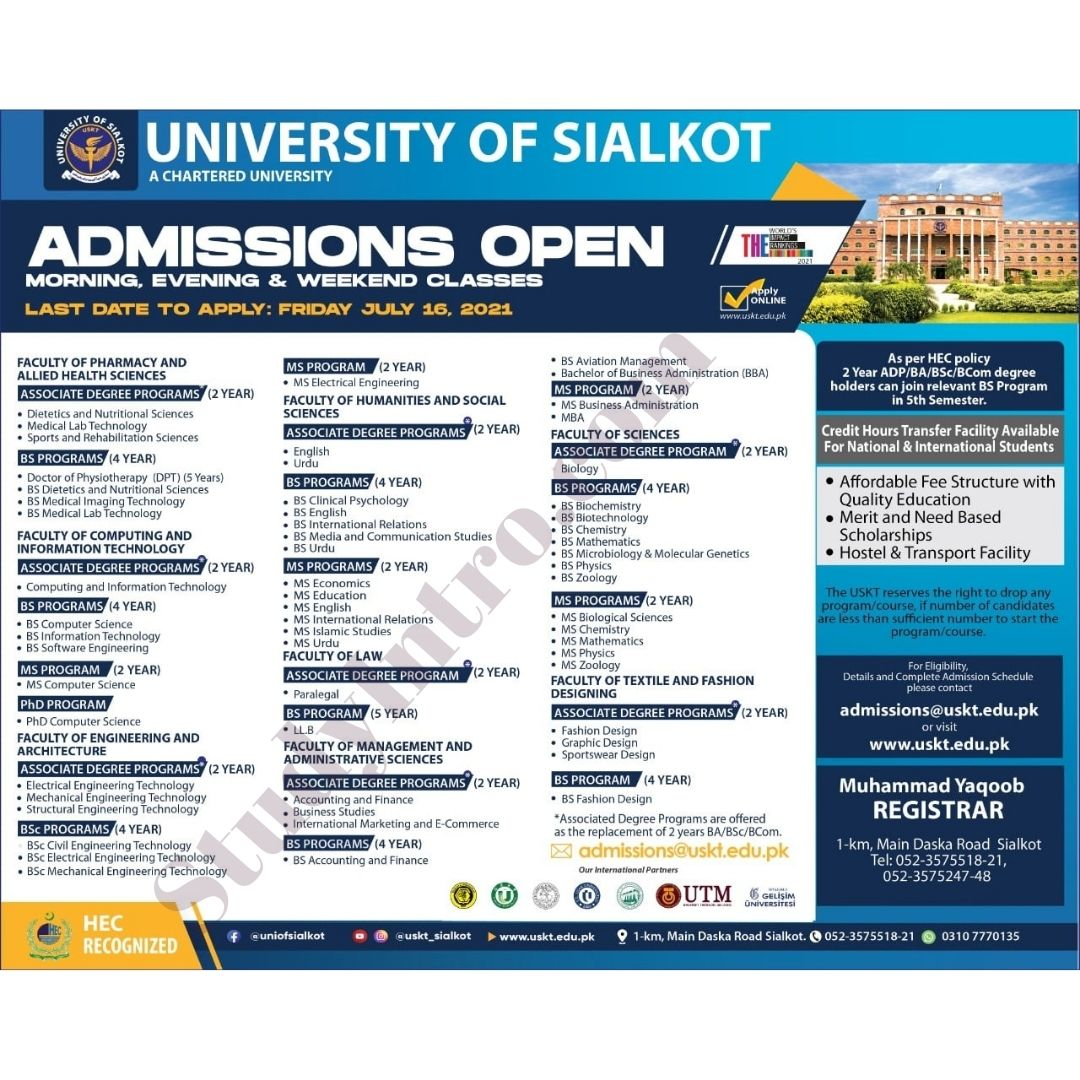 Admissions are open in University of Sialkot