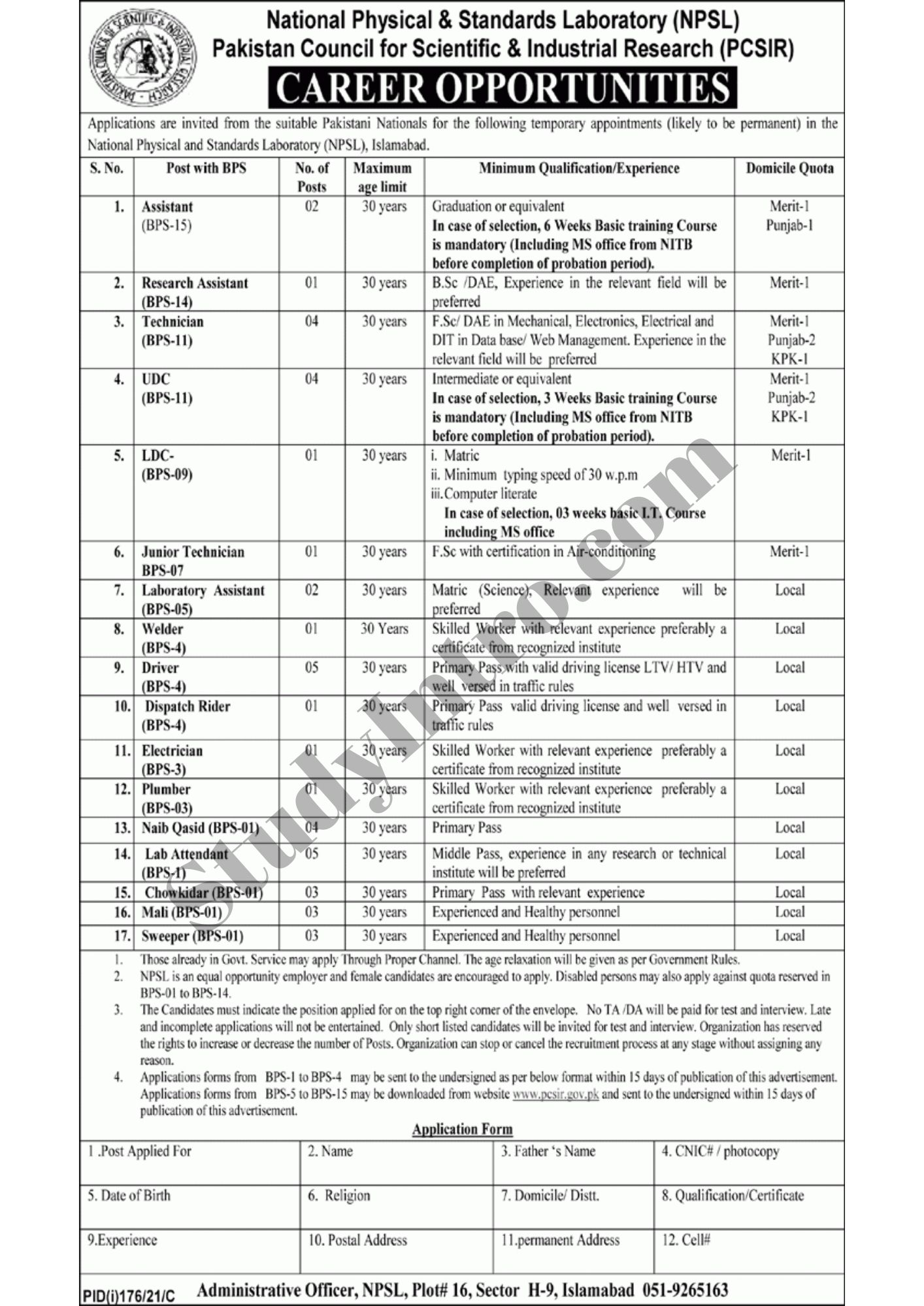 Government Jobs in PCSIR 2021