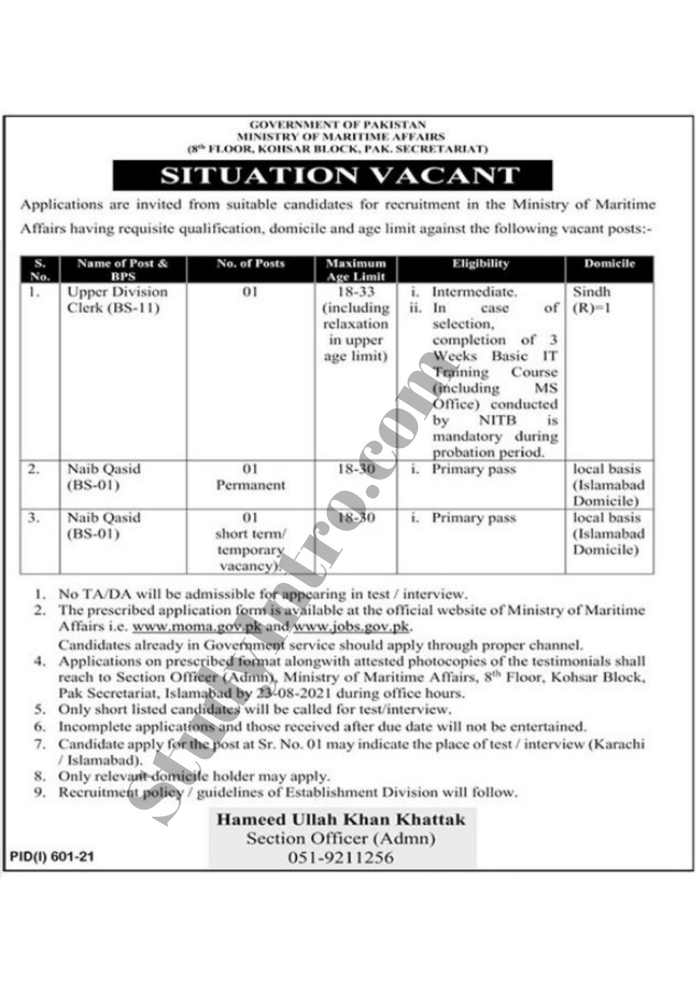 Government Jobs in Ministry of Maritime Affairs 2021