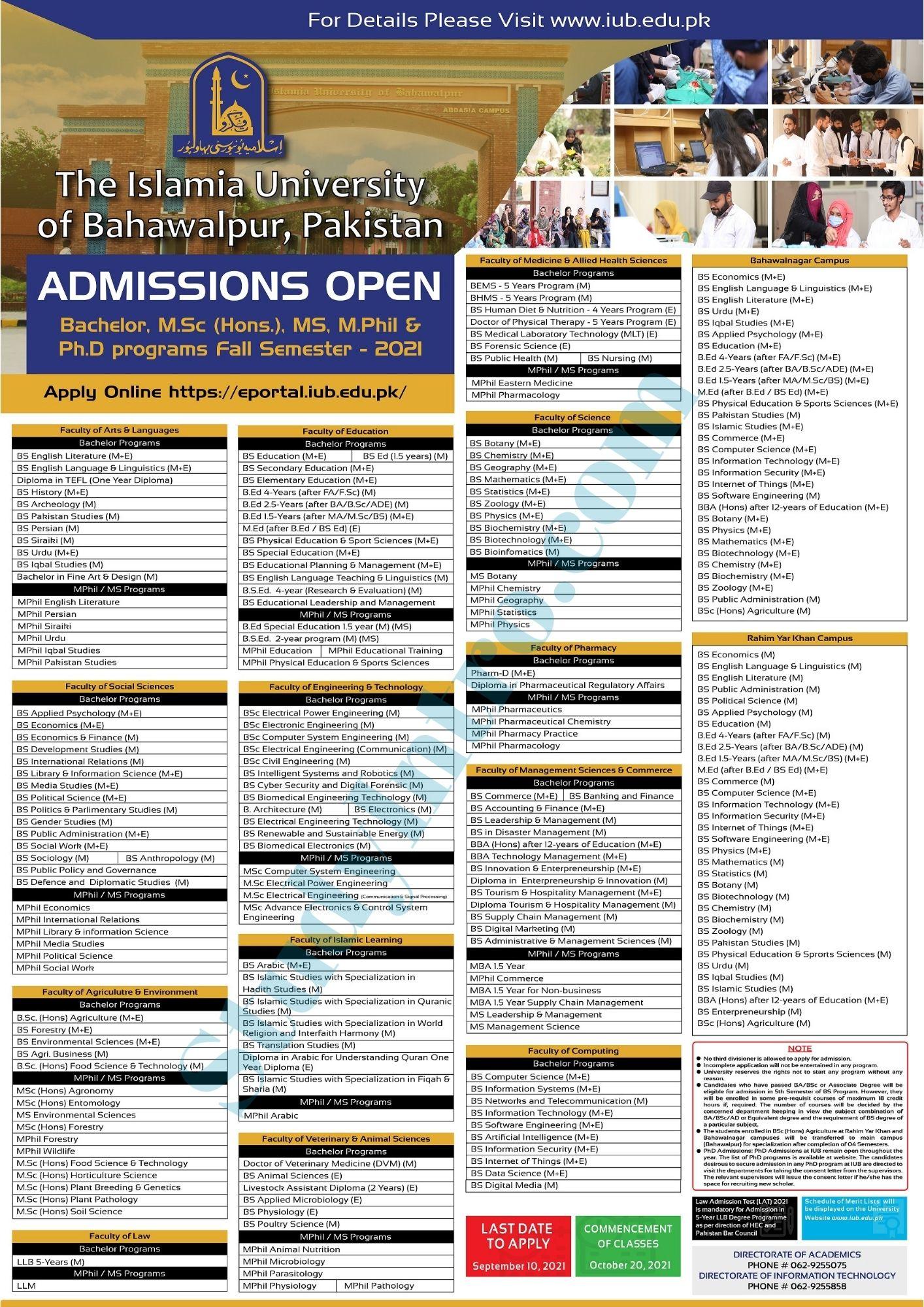 Admissions Open in IUB (Islamia University Bahawalpur) Fall 2021