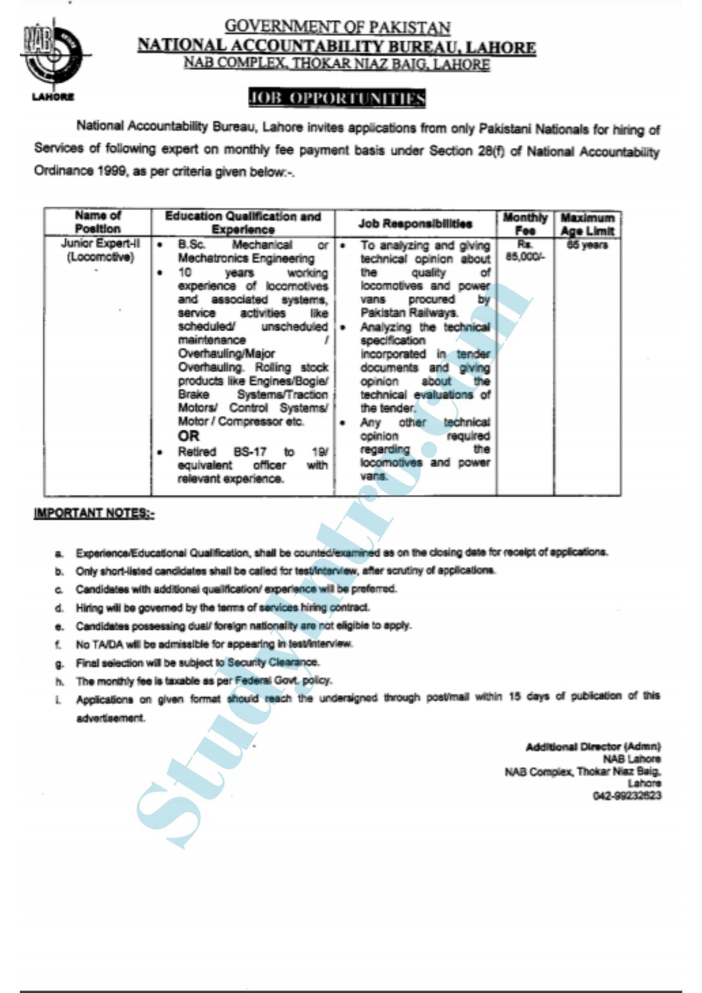 Jobs in NAB Govt Jobs 2021-Apply Now