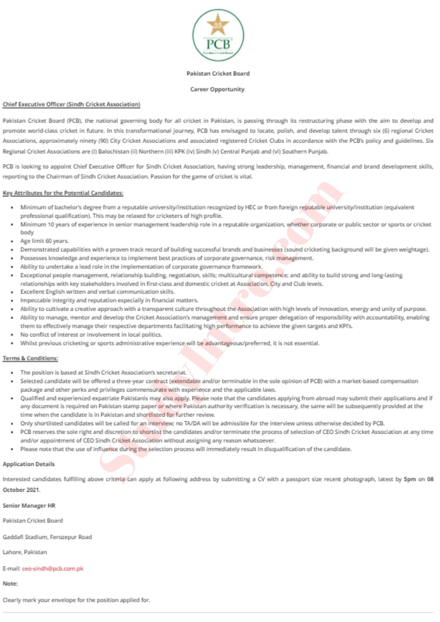 Career Opportunity in Pakistan Cricket Board 2021