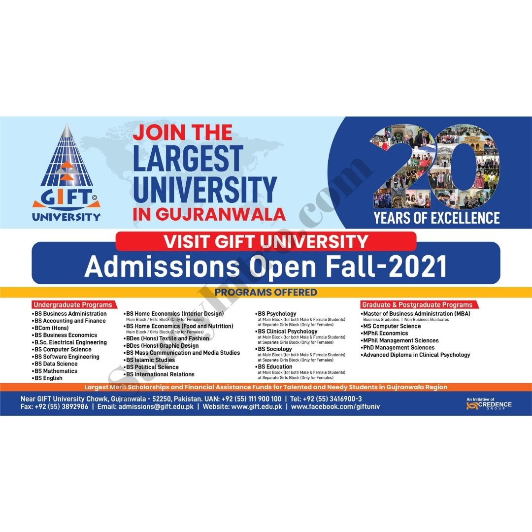 Gift University Gujranwala Admissions 2021-Apply Now